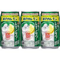 極上レモンサワー瀬戸内レモン350