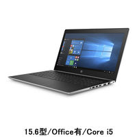 HP 15.6型ノートPC ProBook 450G5-1501(Core i5/Office有) 1台