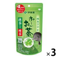 【水出し可】伊藤園 おーいお茶 抹茶入り緑茶 1セット(100g×3袋)