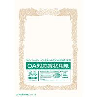 オキナ OA対応賞状用紙 A4横書 10枚 SX-A4Y 2パック(直送品)