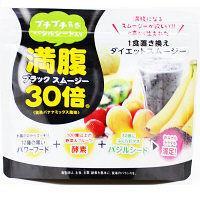 <LOHACO> 【アウトレット】満腹30倍(R) ブラックダイエットスムージー(バジルシード入り) <約12食分> 1袋(150g)画像