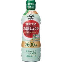 鮮度生活 減塩しょうゆ 600ml 1本