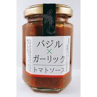 後藤屋 バジル&ガーリックトマトソース 130g 1本