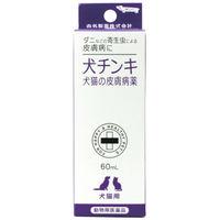 動物用医薬品 犬猫の皮膚病薬 60ml