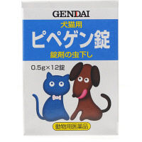動物用医薬品 犬猫錠剤虫下しピペゲン錠