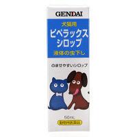 動物用医薬品 犬猫液体虫下し
