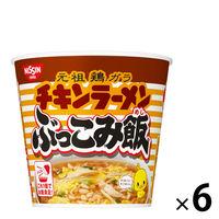 日清食品 チキンラーメン ぶっこみ飯 ×6