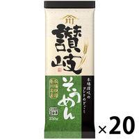 """""""日清フーズ 川田製麺 讃岐そうめん 1セット(20袋)"""""""