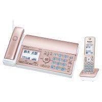 パナソニック デジタルコードレス普通紙ファクス(子機1台付き)(ピンクゴールド) KX-PD515DL-N 1台(直送品)