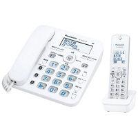 パナソニック コードレス電話機(子機1台付き)(ホワイト) VE-GD36DL-W 1台  (直送品)