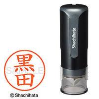 シャチハタ キャップレス9 ブラック 黒田 XL-CLN5AS1004