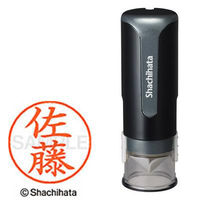 シャチハタ キャップレス9 ブラック 佐藤 XL-CLN5AS1188