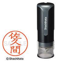 シャチハタ キャップレス9 ブラック 佐久間 XL-CLN5AS1193