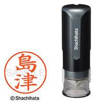 シャチハタ キャップレス9 ブラック 島津 XL-CLN5AS1280