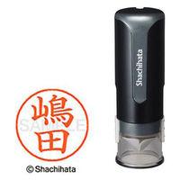 シャチハタ キャップレス9 ブラック 嶋田 XL-CLN5AS2404
