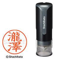 シャチハタ キャップレス9 ブラック 瀧澤 XL-CLN5AS4054