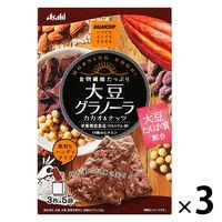 バランスアップ 大豆グラノーラ カカオ&ナッツ 1箱(3枚5袋)