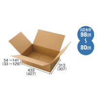森紙業 容量可変ダンボール バリオリケース ミシン目あり (60枚:20枚入×3梱包)