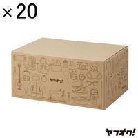 ヤフオク!100サイズ ダンボール箱(20枚入)横45×縦33×高22cm