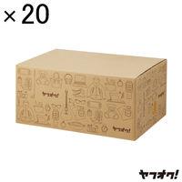 ヤフオク!120サイズ ダンボール箱(20枚入)横54×縦39×高26.5cm