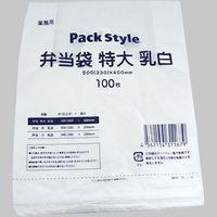 パックスタイル PS 弁当袋 乳白 特大 00434969 1包:1000枚(100×10)(直送品)