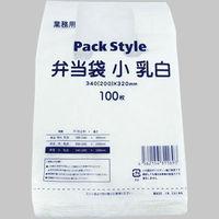 パックスタイル PS 弁当袋 乳白 小 00434971 1包:1000枚(100×10)(直送品)
