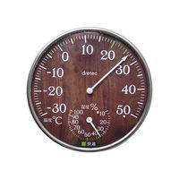 ドリテック(DRETEC) アナログ温湿度計 O-319DW 1個 61-9940-16 (直送品)