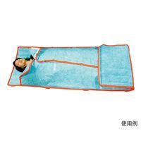 フロムハート 寝袋付き担架 1個 7-3881-01(直送品)