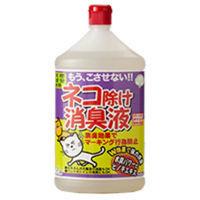 中島商事 トヨチュー ネコ除け消臭液 1000mL 1箱(16本入)(取寄品)
