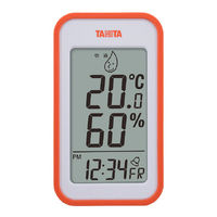 タニタ デジタル温湿度計 橙 TT559OR 3個(わけあり品)