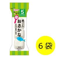 【5ヵ月頃から】WAKODO 和光堂ベビーフード はじめての離乳食 裏ごしおさかな 2.6g 1セット(6袋) アサヒグループ食品