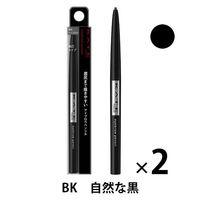 BK 自然な黒