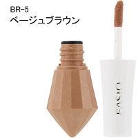 BR-5(ベージュブラウン)