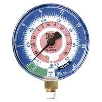 アサダ(ASADA) 普通連成計 R410A用低圧連成計 φ80mm Y49154 1セット(2個:1個×2) (直送品)