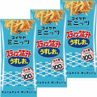 コイケヤ(湖池屋)スリムバッグスティックポテト うすしお味 1セット(3袋入)