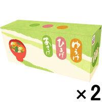 永谷園 粉末あさげ・ゆうげ・ひるげ おみそ汁アソートボックス ECEKH-1 1箱(30食入)×2個
