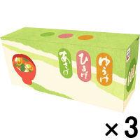 永谷園 粉末あさげ・ゆうげ・ひるげ おみそ汁アソートボックス ECEKH-1 1箱(30食入)×3個