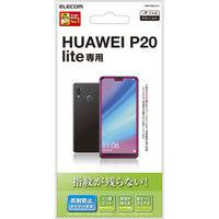 エレコム HUAWEI P20 lite/液晶保護フィルム/防指紋/反射防止 PM-P20LFLF 1個 (直送品)