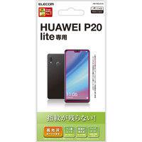 エレコム HUAWEI P20 lite/液晶保護フィルム/防指紋/光沢 PM-P20LFLFG 1個 (直送品)