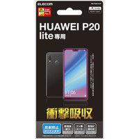 エレコム HUAWEI P20 lite/液晶保護フィルム/衝撃吸収/防指紋/反射防止 PM-P20LFLFP 1個 (直送品)