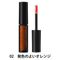 02 発色のよいオレンジ
