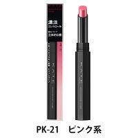 PK-21 ピンク系