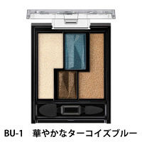 BU-1華やかなターコイズブルー