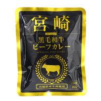 響 宮崎黒毛和牛ビーフカレー 160g 1個