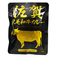 響 佐賀黒毛和牛カレー 160g 1個