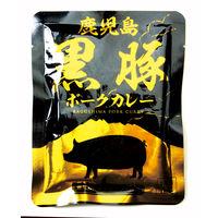響 鹿児島黒豚ポークカレー 160g 1個