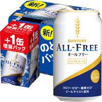 ビールテイスト飲料