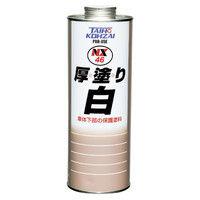 イチネンケミカルズ 厚塗り 白 NX46 1缶(1000g) (直送品)