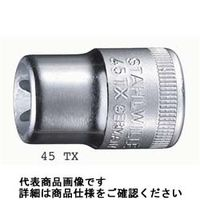 GEDORE TX K 19 E12 Impact Socket 1//2 TORX E12