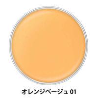 オレンジベージュ  01